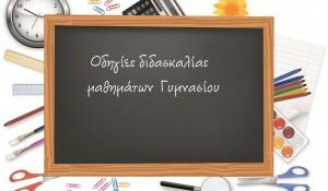 keyboardANDtexture2
