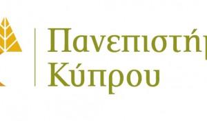 University_of_Cyprus_gr