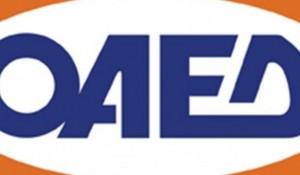 oaed-1-e1484307197546-1440x564_c