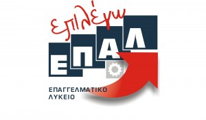 EPAL_LOGO