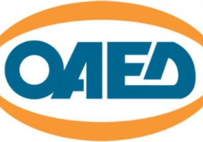 OAED image_6
